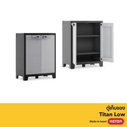 Titan-Low