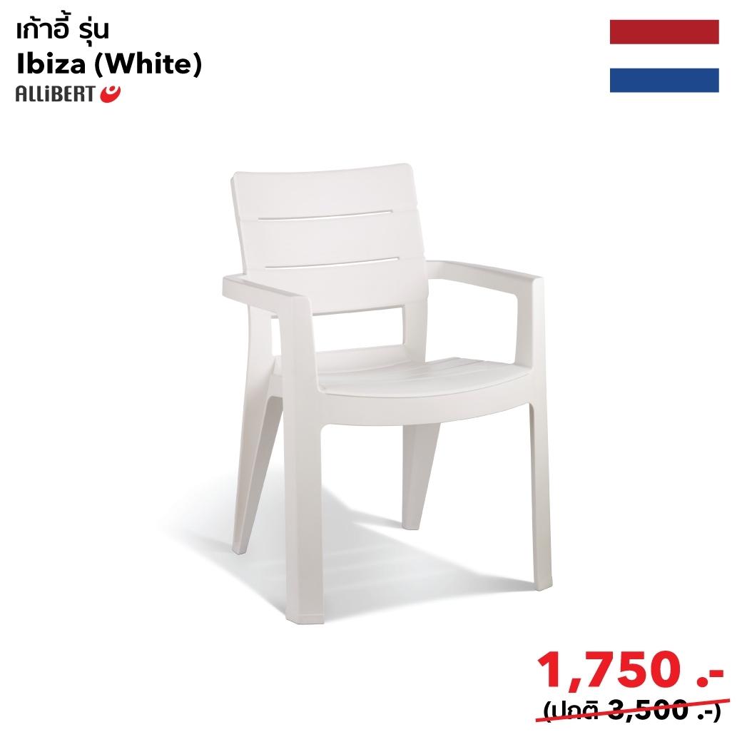 Ibiza-white