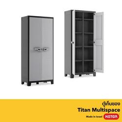 Titan-Multispace