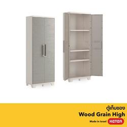 Woodgrain-High