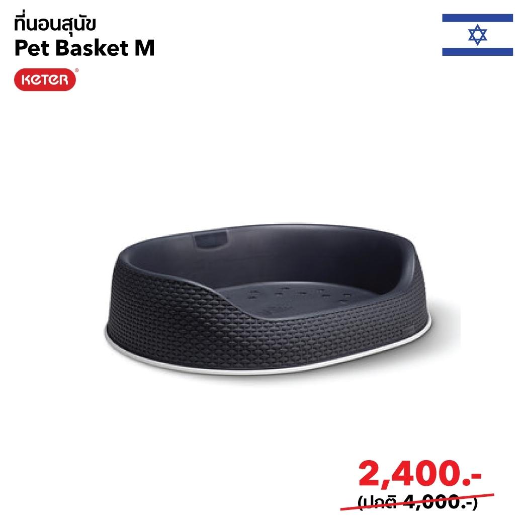 pet-basket-m