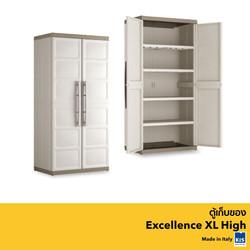 Excellence-XL-High