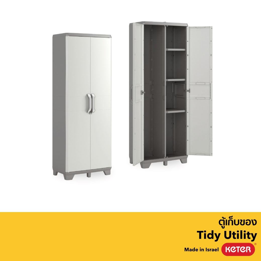 Tidy-Utility