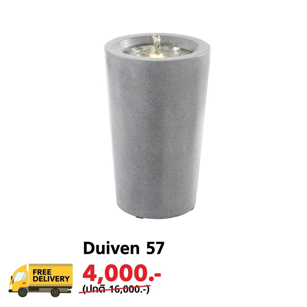 Duiven 57