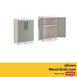 Woodgrain-Low