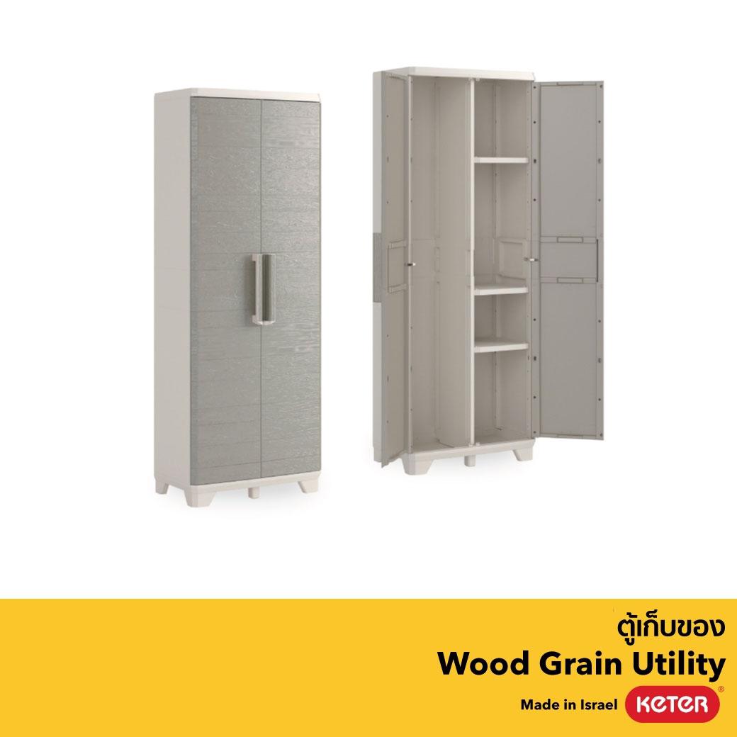 Woodgrain-Utility