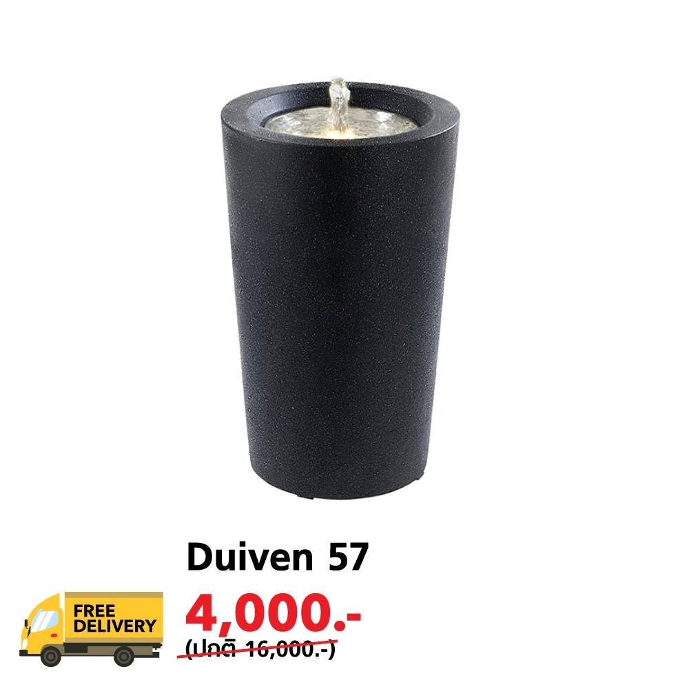 Duiven 57-black