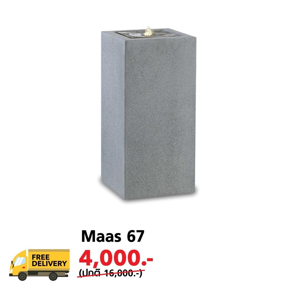 Maas 67