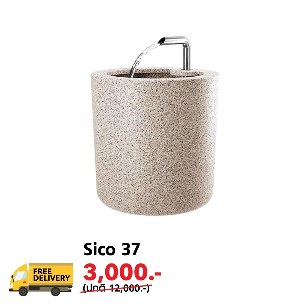 Sico 37