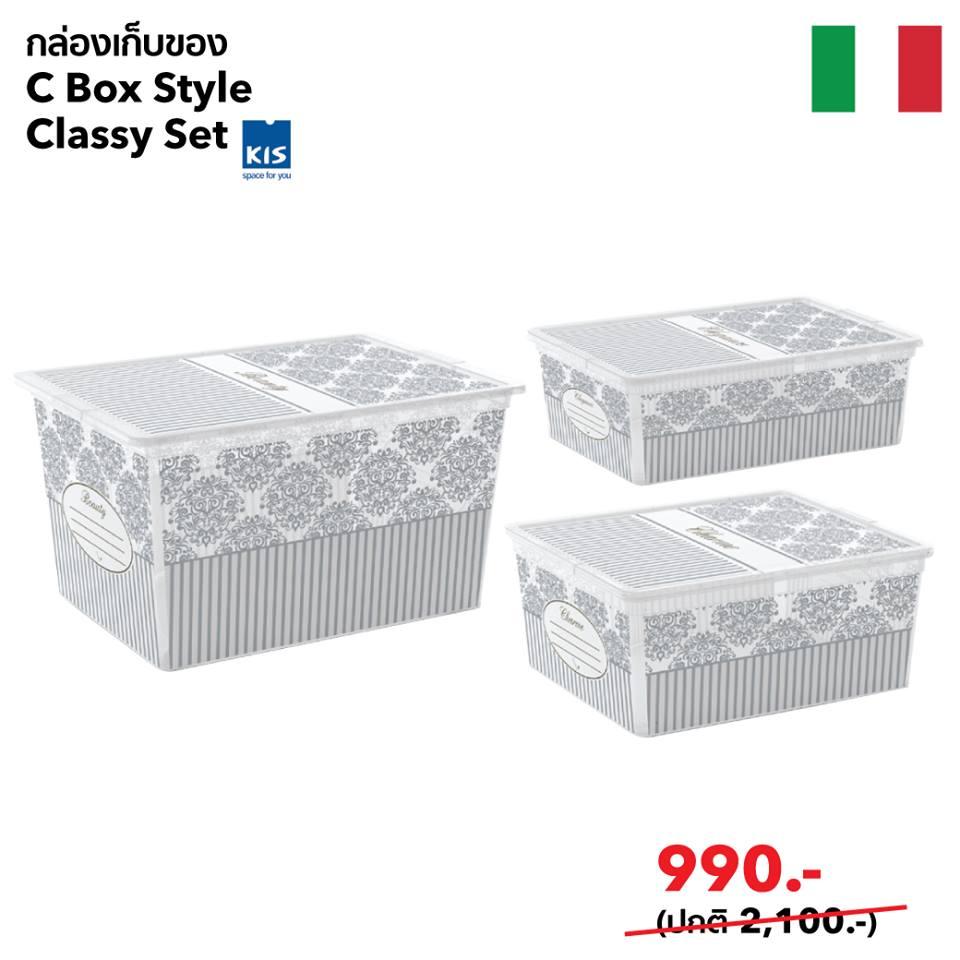 C box set