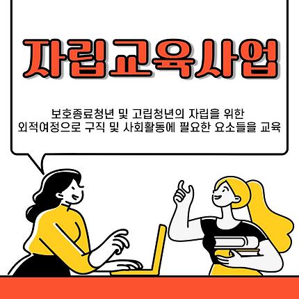 사업 수정수정 (1).png
