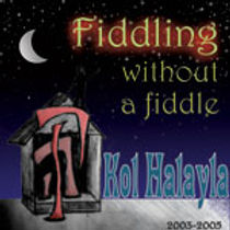 KH Fiddling Without A Fiddle Album Cover