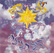 KH Kol Hayom v'Kol HaLayla Album Cover.j