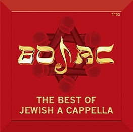 KH The Best of Jewish A Capella Vol. 1 Album Cover.jpg