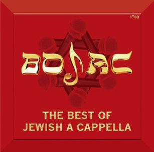 KH The Best of Jewish A Capella Vol. 1 Album Cover.jpg