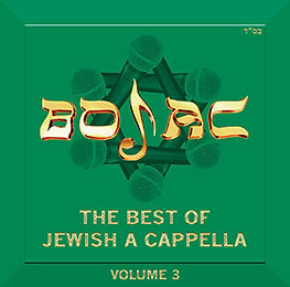 KH The Best of Jewish A Capella Vol. 3 Album Cover.jpg