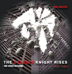 The Scarlet Knight Rises Album Cover.png