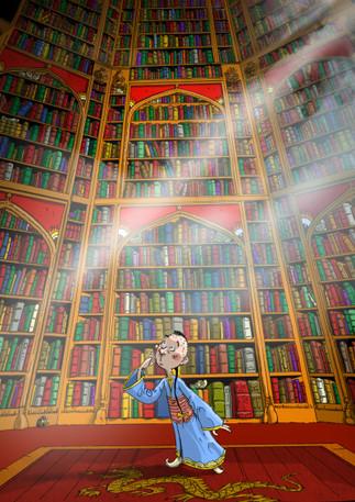 La biblioteca del emperador