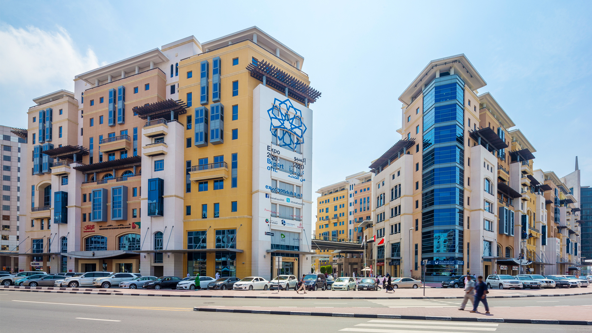 The Business Village, Dubai