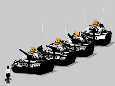 Tiananmen Bear