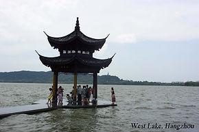 West Lake Hangzhou.jpg
