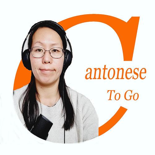 Cantonese to go.jpg