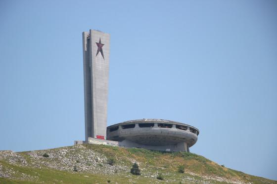 Buzludzha - A Bulgarian UFO