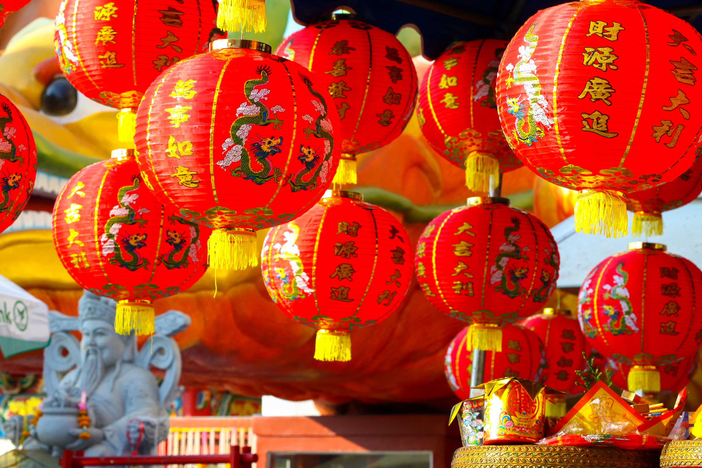February 12th starts the Chinese New Year