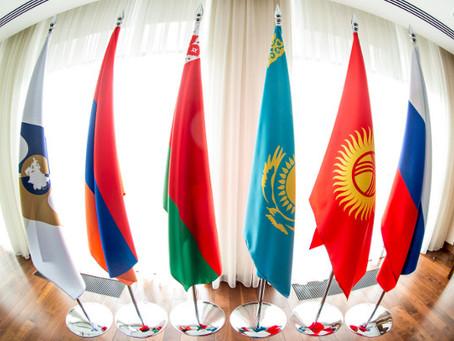 중국과 EAEU 국가들은 세관 정보 공유 협정에 서명했다.