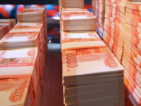 2018년 러시아 연방 관세청의 관세수입으로 국가예산에 6 조 루블을 초과송금 하였다!!