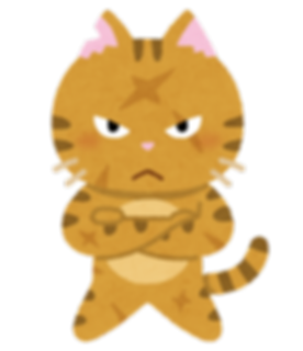 cat_boss_gang.png