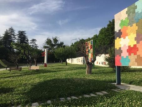 L'ARTE INCONTRA IL GIOCO - I AMATRICE