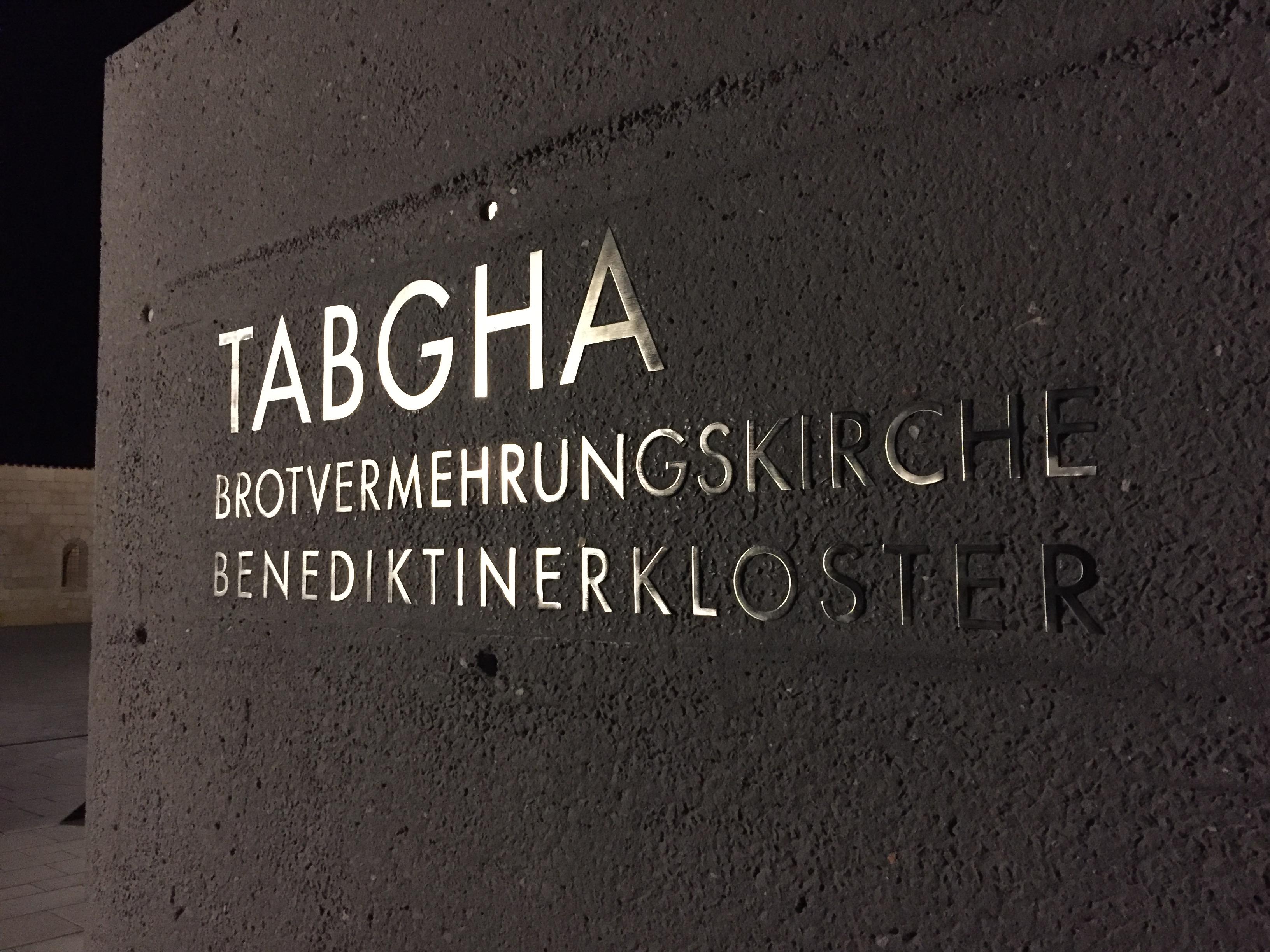 Vorplatz Brotvermehrungskirche Tabgha _ Neugestaltung