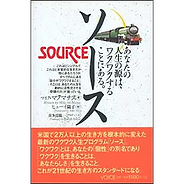 sourcebook。ハWEBヘム。ヒ.png