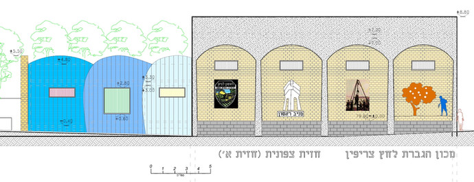"""בוסטר צריפין, ראשון לציון- חזית ובה שני חלקים: האולם הגבוה עם קשתות האופייניות למבנים נוספים של תאגיד המים העירוני """"מניב"""". העיטורים הקשורים לעיר ולהיסטוריה של המים בה יבלטו לעין כל בכניסה ראשית זו לעיר. החדרים שגובהם רגיל בחיפוי מתכת צבעוני ו""""צעיר"""" יותר (בניה תחל בקרוב)"""