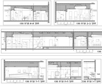 חתכים במרפאה ברמת גן. גובה משתנה לתקרה המונמכת וחתכים שונים שלה מאפשרים חללים עם אופי שונה ועם עניין אדריכלי, תוך שימוש באמצעי הבניה הרגילים