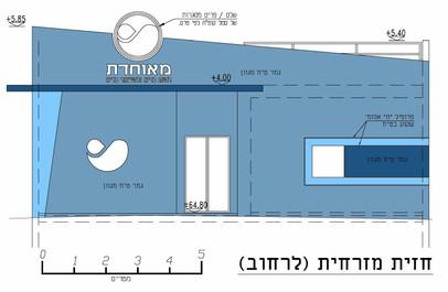 חזית מבנה מתוכנן למרפאה קהילתית קטנה