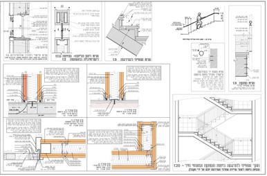 גליון פרטי בנין, מפרט את הנדרש כדי לקבל את הבניה המתוכננת