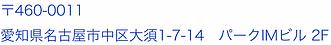 スクリーンショット 2021-02-01 17.20.02.png