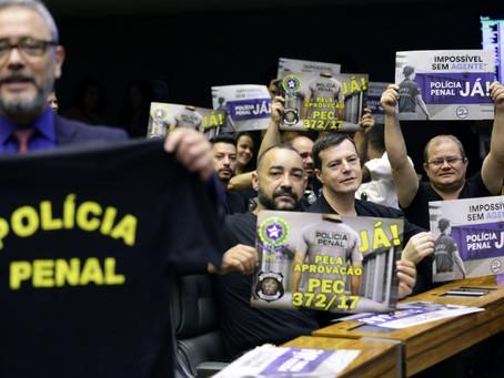 APROVADA A CRIAÇÃO DA POLÍCIA PENAL QUE GARANTE MAIOR AUTONOMIA E SEGURANÇA NAS PRISÕES E CDP's!