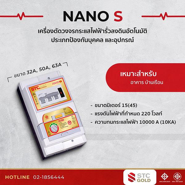 NANO-S.jpg