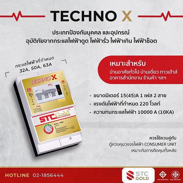 technox.jpg