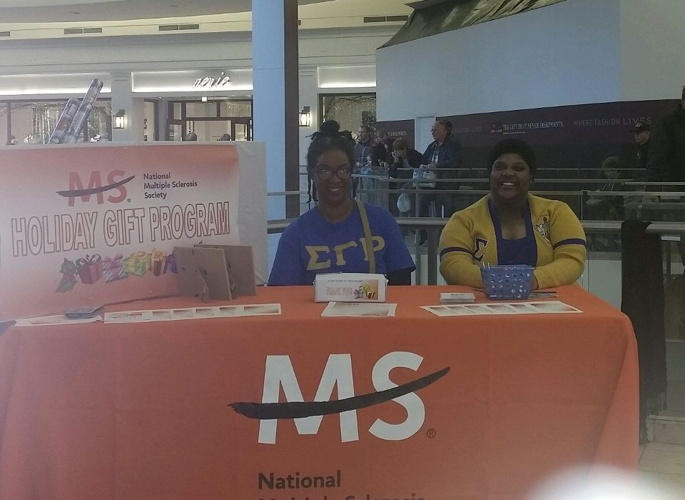 MS Holiday Gift Drive