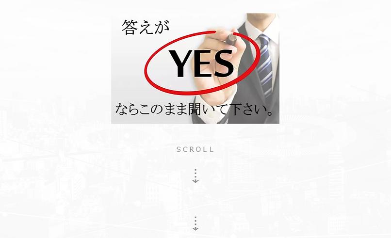 【極秘】フルスピード利確情報4.png