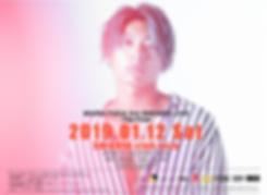スクリーンショット 2018-09-25 19.26.22.png