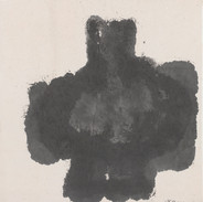Jar-ink-2