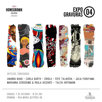 Expo Gravuras 04 - Homegrown Galeria Ipanema