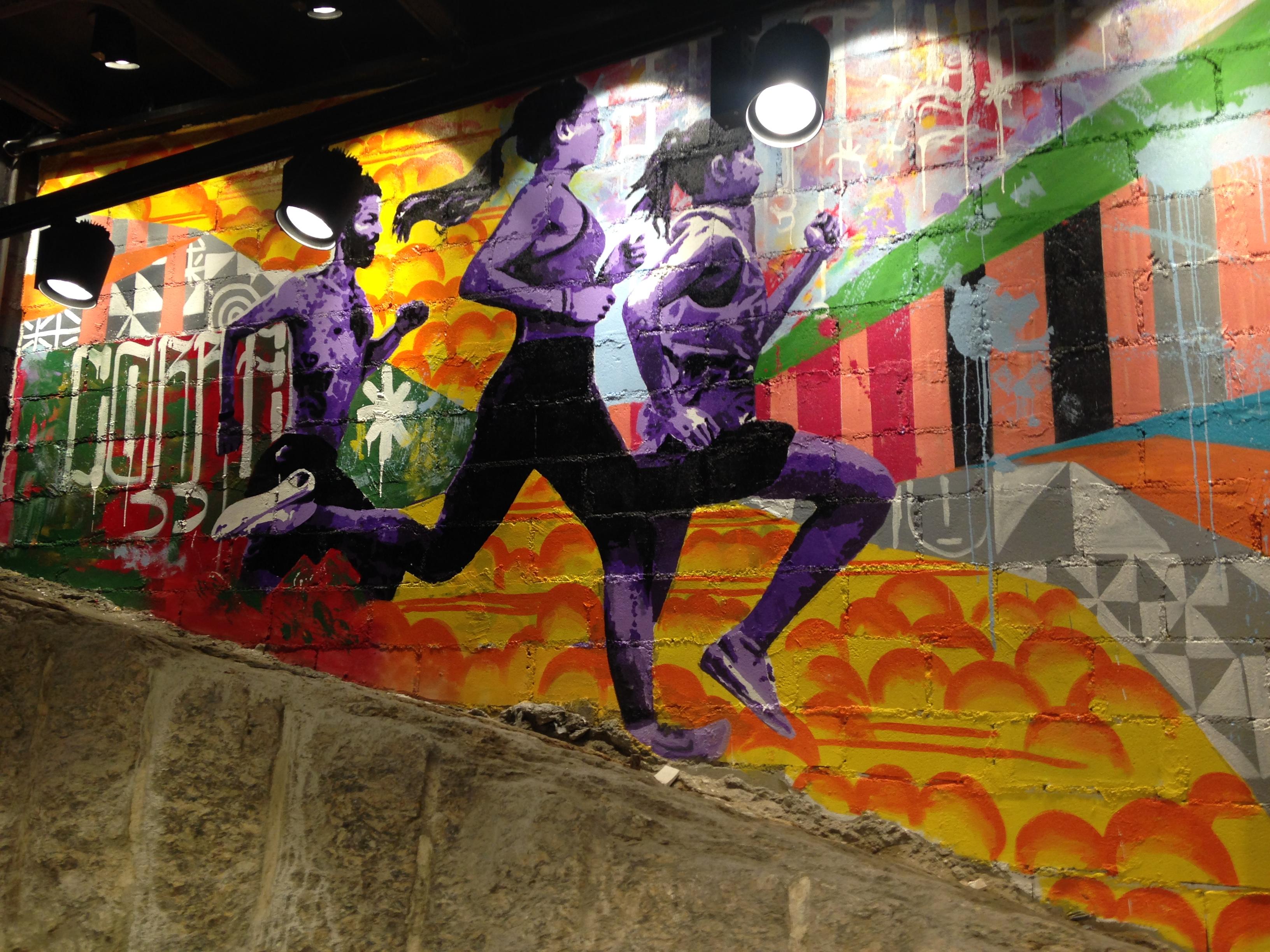 Nike Store Leblon