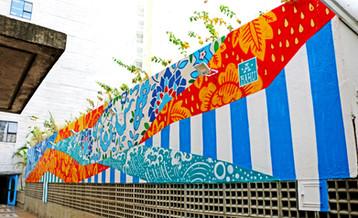 Exposicao no SESC VILA MARIANA, Sao Paulo