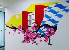 Pintura da Ananda Nahu na thoughtworks s